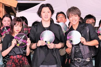 尾上松也、大原櫻子、宇宙Six原嘉孝が赤坂サカスでキレッキレに熱唱!『メタルマクベス』disc2 イベント