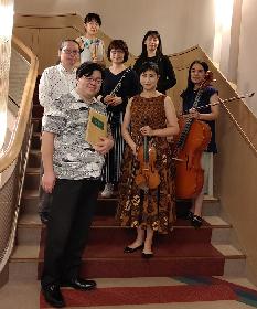 ミニマル音楽の巨匠スティーヴ・ライヒの軌跡を辿る演奏会~実現までの経緯を演奏者&制作者に聞いた