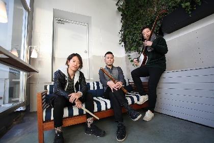吉田兄弟の吉田良一郎率いる和楽器のグルーヴがうなる新・純邦楽ユニット「WASABI」のとんでもない音に迫る
