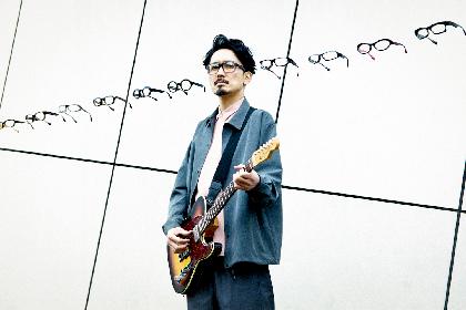 フルカワユタカ、新EP『YF 上』より「GIRL」を先行配信