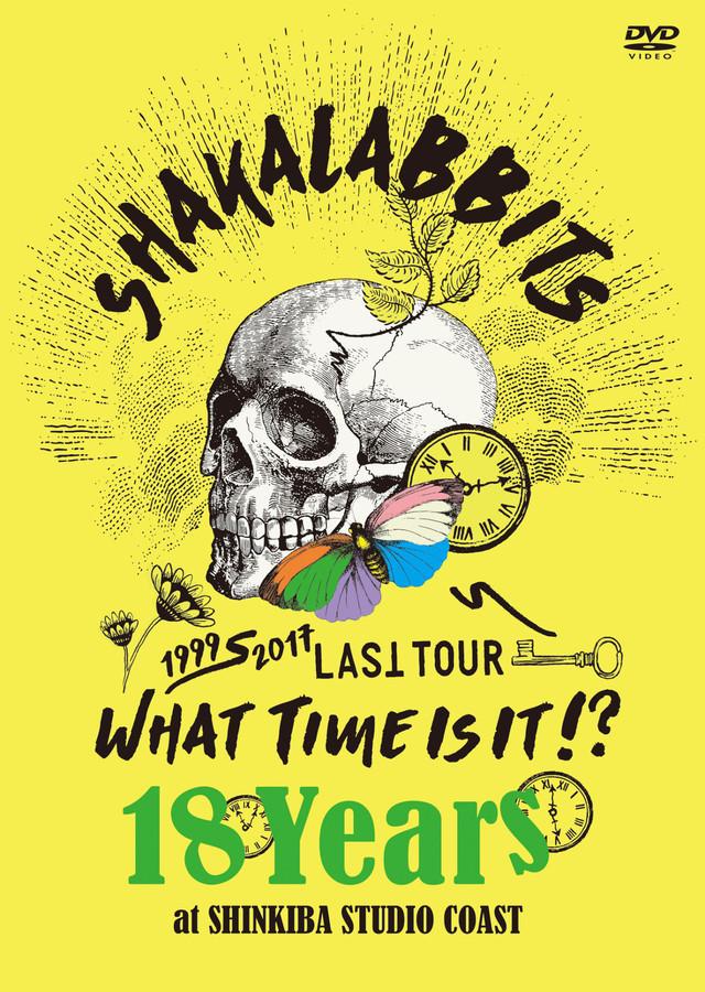 SHAKALABBITS「18 Years」ジャケット