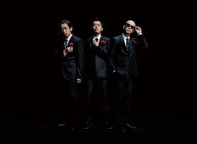 RHYMESTER 約2年ぶりシングル「マイクの細道」に奥野瑛太ら参加のリミックスも収録