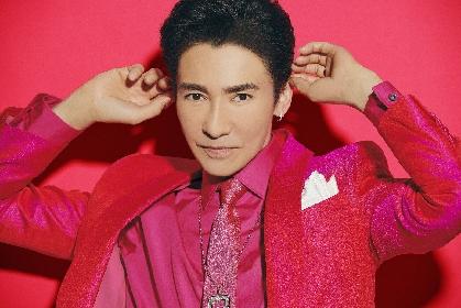 郷ひろみ、通算106枚目のシングルを8月に発売決定