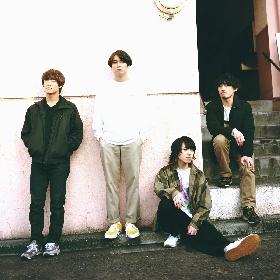 KOTORI、3枚目のフルアルバム『We Are The Future』発売&初の47都道府県ツアー開催を発表