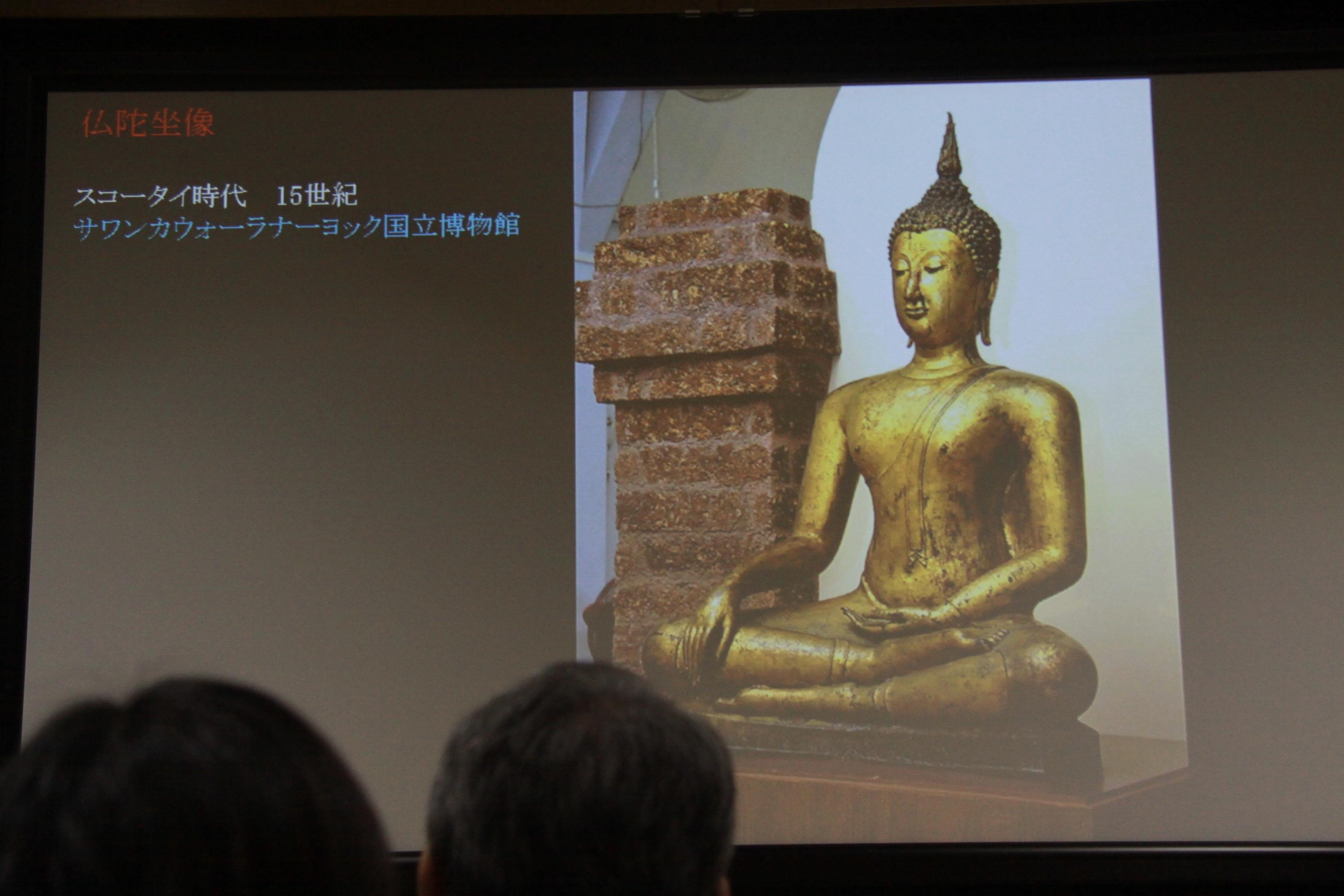 《仏陀坐像》スコータイ時代 15世紀 サワンカウォーラナーヨック国立博物館