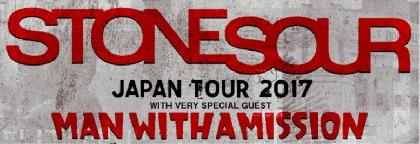 """ストーン・サワーと一緒に写真撮影も! 日本ツアーの""""VIPアップグレードチケット""""の販売が決定"""