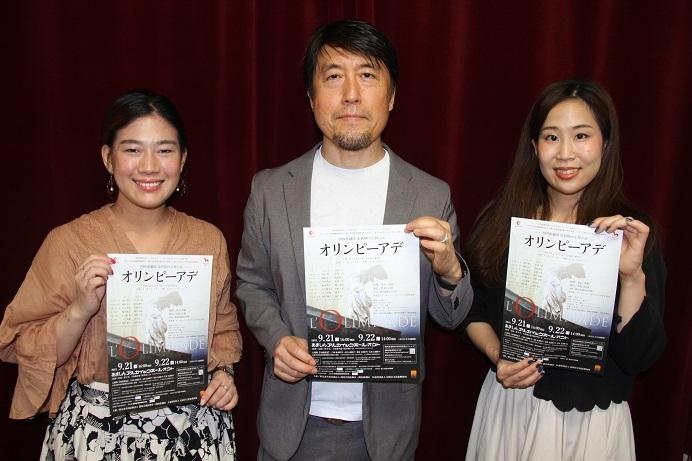 劇場でお待ちしています! (C)H.isojima