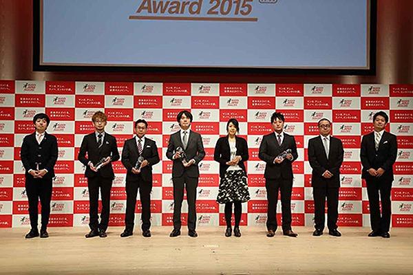 SUGOIJAPAN Award2015贈賞式の様子