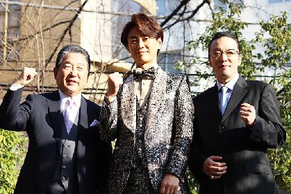氷川きよしが憧れの美空ひばりを語った!『美空ひばり生誕80周年記念 だいじょうぶよ、日本!ふたたび』発表会見