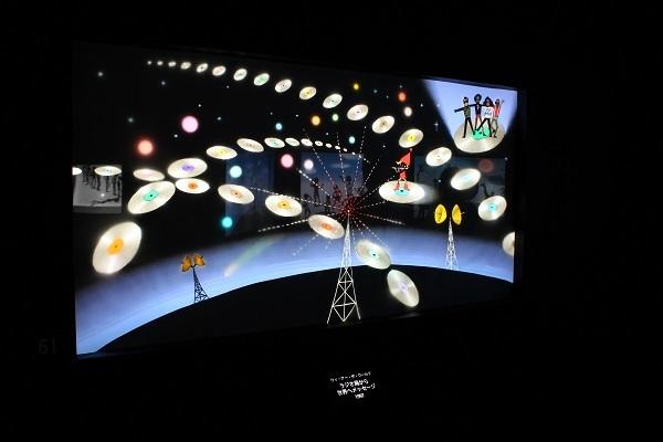 """『""""ウィ・アー・ザ・ワールド""""ラジオ局から世界へメッセージ』1997   (C)Seiji Fujishiro/HoriPro"""