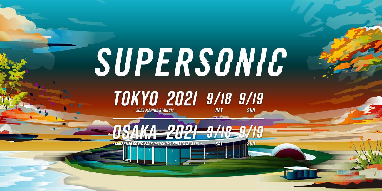 『SUPERSONIC 2021』