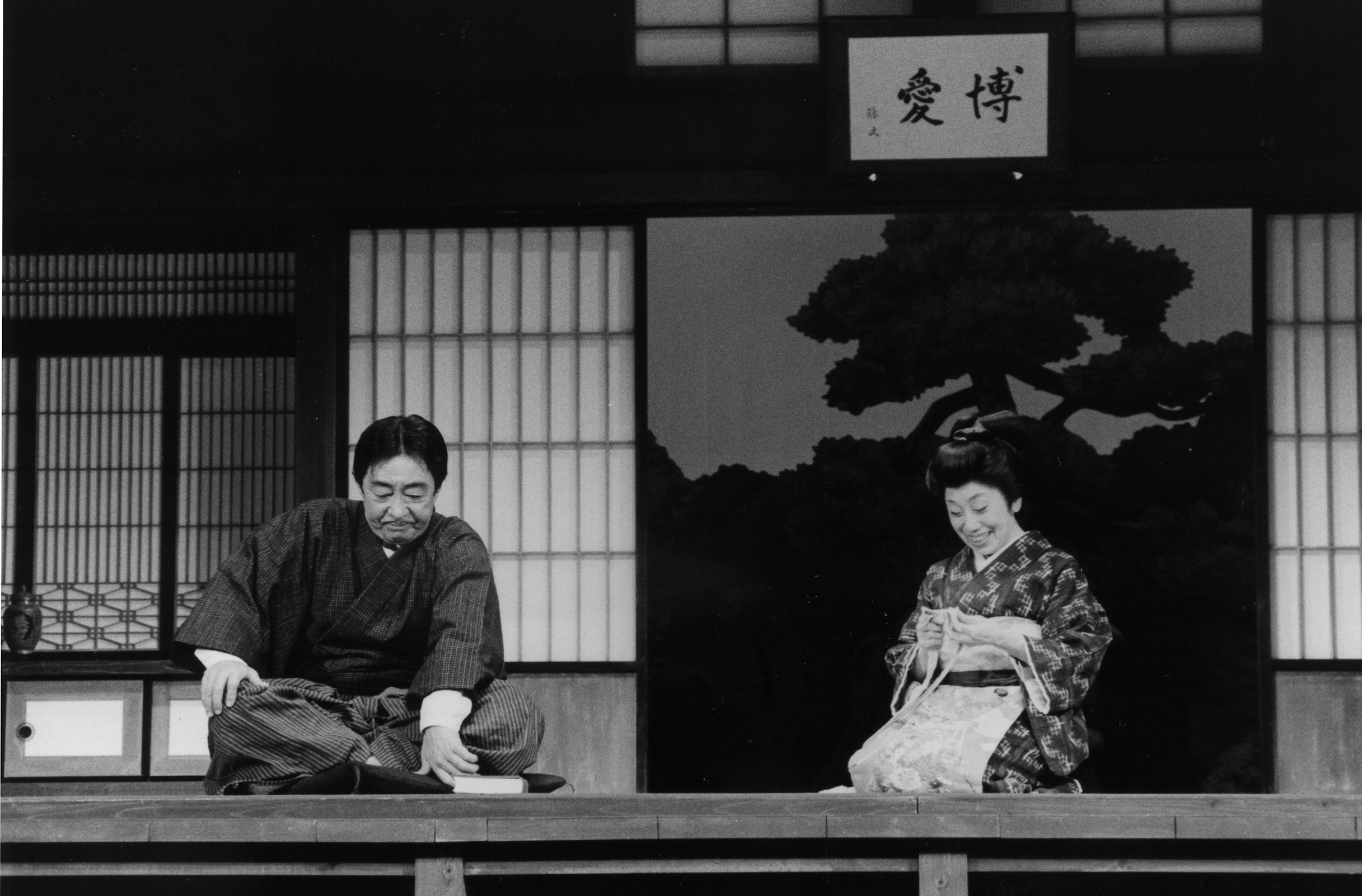 杉村春子による『女の一生』(1989年)
