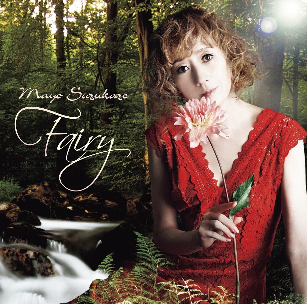 涼風真世『Fairy』生産限定盤
