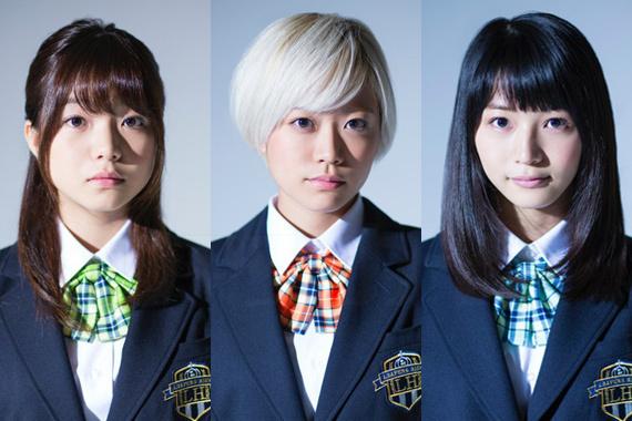 『ローファーズハイ!!』左から、村田寛奈、林愛夏、傳谷英里香