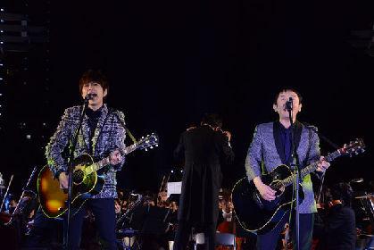 ゆず、MIYAVIが東京五輪イベントで演奏、2020年へ向けて音楽で盛り上げる