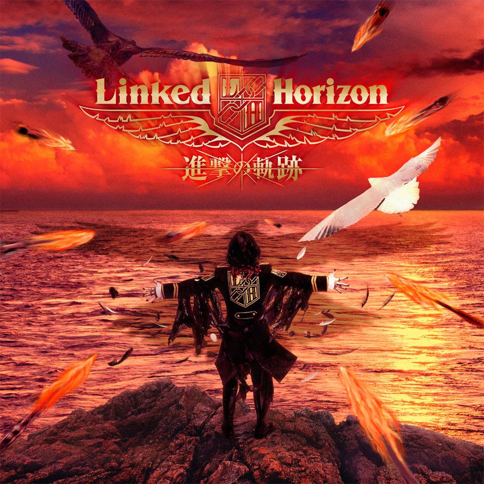 Linked Horizon アルバム『進撃の軌跡』初回限定盤