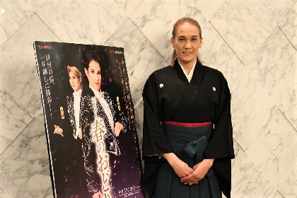 OSK日本歌劇団・トップスター桐生麻耶、ラストステージとなる『レビュー春のおどり』への意気込みを語る「何よりも大切なものは情熱」