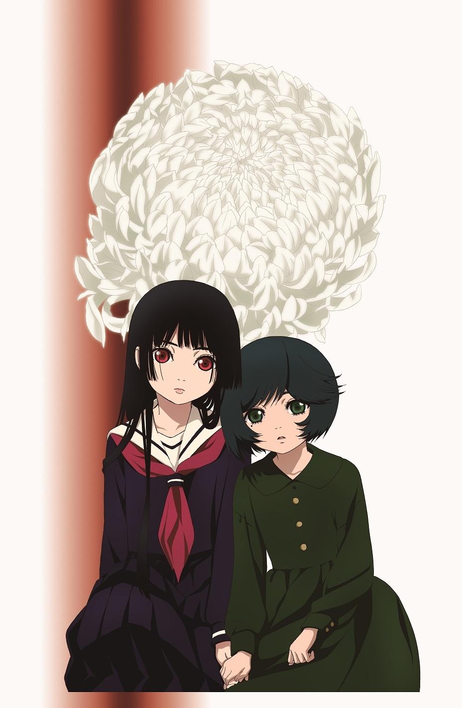 TVアニメ『地獄少女 宵伽』