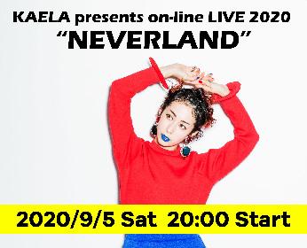 """木村カエラ、初のオンラインライブ『KAELA presents on-line LIVE 2020 """"NEVERLAND""""』開催決定"""