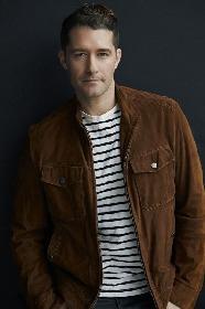『glee/グリー』のマシュー・モリソンが再来日! 『マシュー・モリソン in コンサート2019』を開催