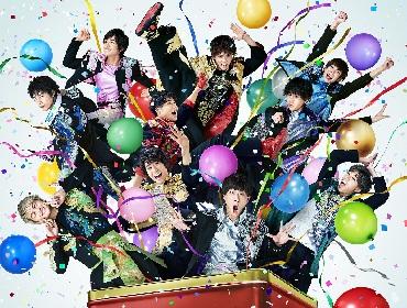 BOYS AND MEN、自身初のベストアルバムを12月にリリース決定 新曲も収録へ