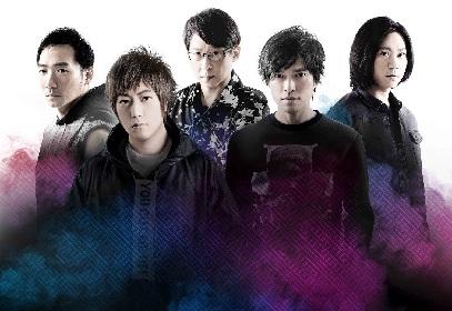 Mayday、ワールドツアーの日本公演を武道館で開催決定
