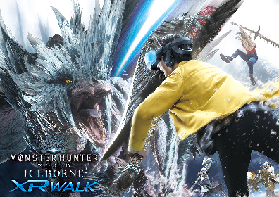 『ユニバーサル・クールジャパン 2020』でシリーズ初のVRアトラクション『モンスターハンターワールド:アイスボーン XR WALK』が期間限定開催