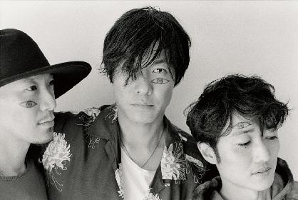 フジファブリック、小林武史との初タッグによる新曲「光あれ」を配信限定リリース