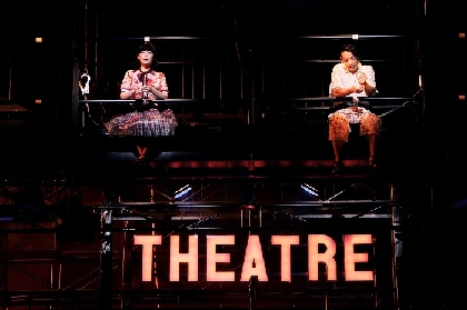 森山未來、黒木華がライブ配信のための演劇に挑戦 シアターコクーン『プレイタイム』がテレビ初放送決定