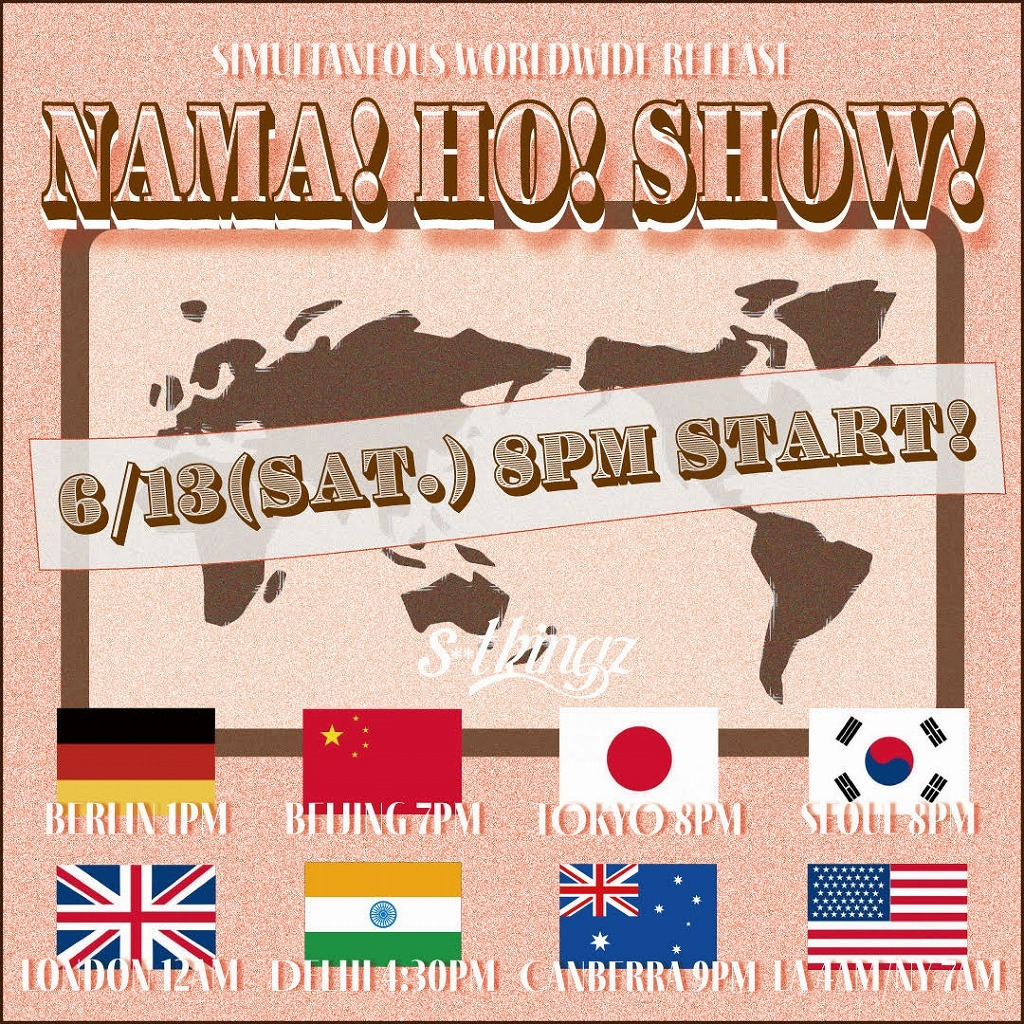 『s**t kingz presents NAMA! HO! SHOW!-Live streaming dance show-』