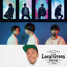 『GREENROOM』による新しい秋フェス『Local Green Festival』の第1弾出演者発表でDATS、LUCKY TAPES、PESの3組