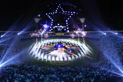 横浜DeNAベイスターズ、80台ドローン×プロジェクションマッピングの開幕戦セレモニー ネイキッドが初演出