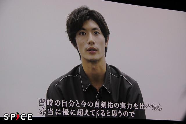 三浦春馬から新田真剣佑に贈られたビデオメッセージ
