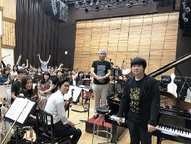 藤田真央(ピアノ)の演奏に精鋭集うオーケストラも「スゴすぎる!」と感嘆の声 スタクラフェス直前リハーサルレポート