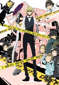OVA『デュラララ!!×2 結』外伝!? 第19.5話「デュフフフ!!」地上波初放送決定