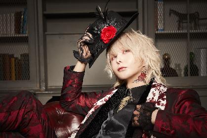 luz インタビュー 活動10周年を振り返るとともに、新たな一面を打ち出した2ndシングル「Rose」を紐解く