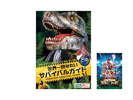 販売予定価格:2,000円(税込)