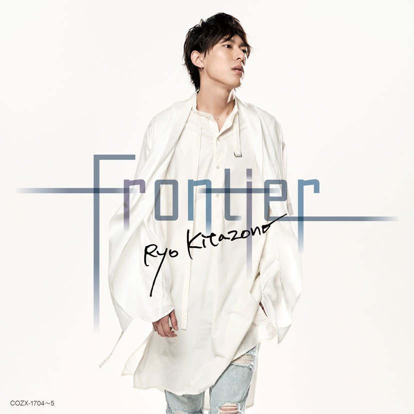 2ndアルバム『Frontier』Type-A