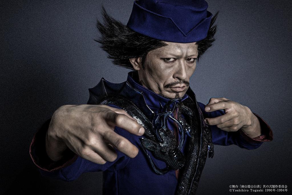 青龍:榎木智一  (C)舞台「幽☆遊☆白書」其の弐製作委員会 (C)Yoshihiro Togashi 1990年-1994年