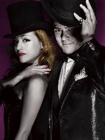 川平慈英&シルビア・グラブが贈る『ショーガール』に斉藤由貴、三谷幸喜、戸田恵子が出演