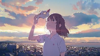 「愛され」のプロ・猫と人の不器用さ。岡田麿里脚本の最新作『泣きたい私は猫をかぶる』