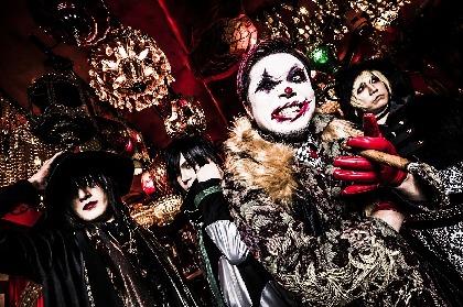 NoGoD 過去8枚のアルバムを最新モードで完全再現する東名阪マンスリーワンマンツアーを発表