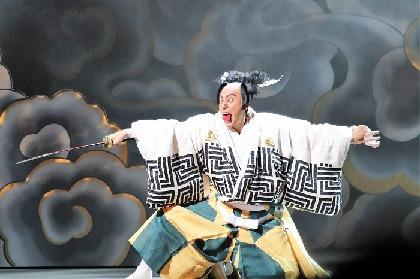 海老蔵とV6三宅健が人間のエゴイズムに迫る! 六本木歌舞伎第三弾『羅生門』開幕