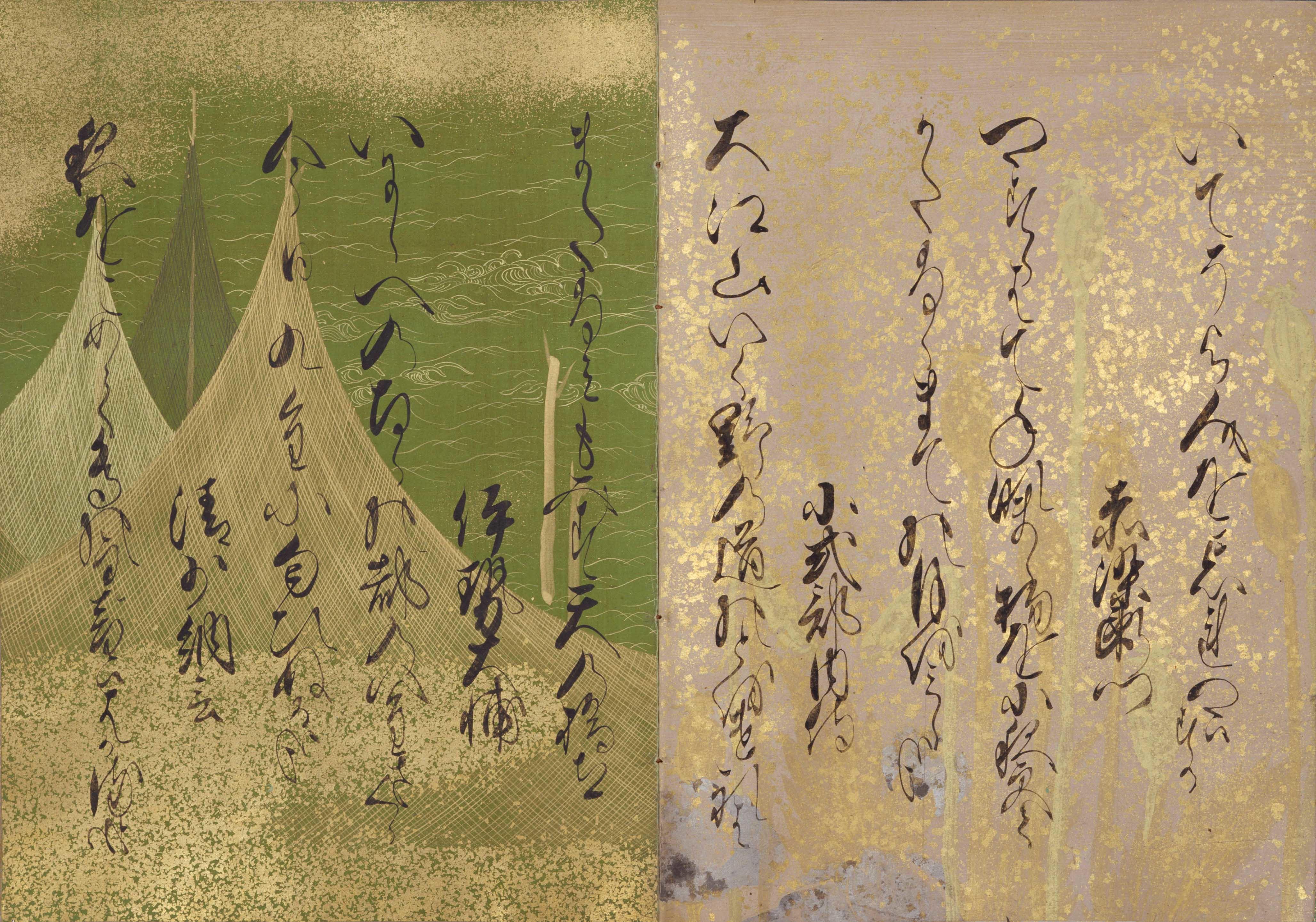 百人一首帖 智仁親王筆 1帖 彩箋墨書 日本・江戸時代 17世紀 根津美術館蔵