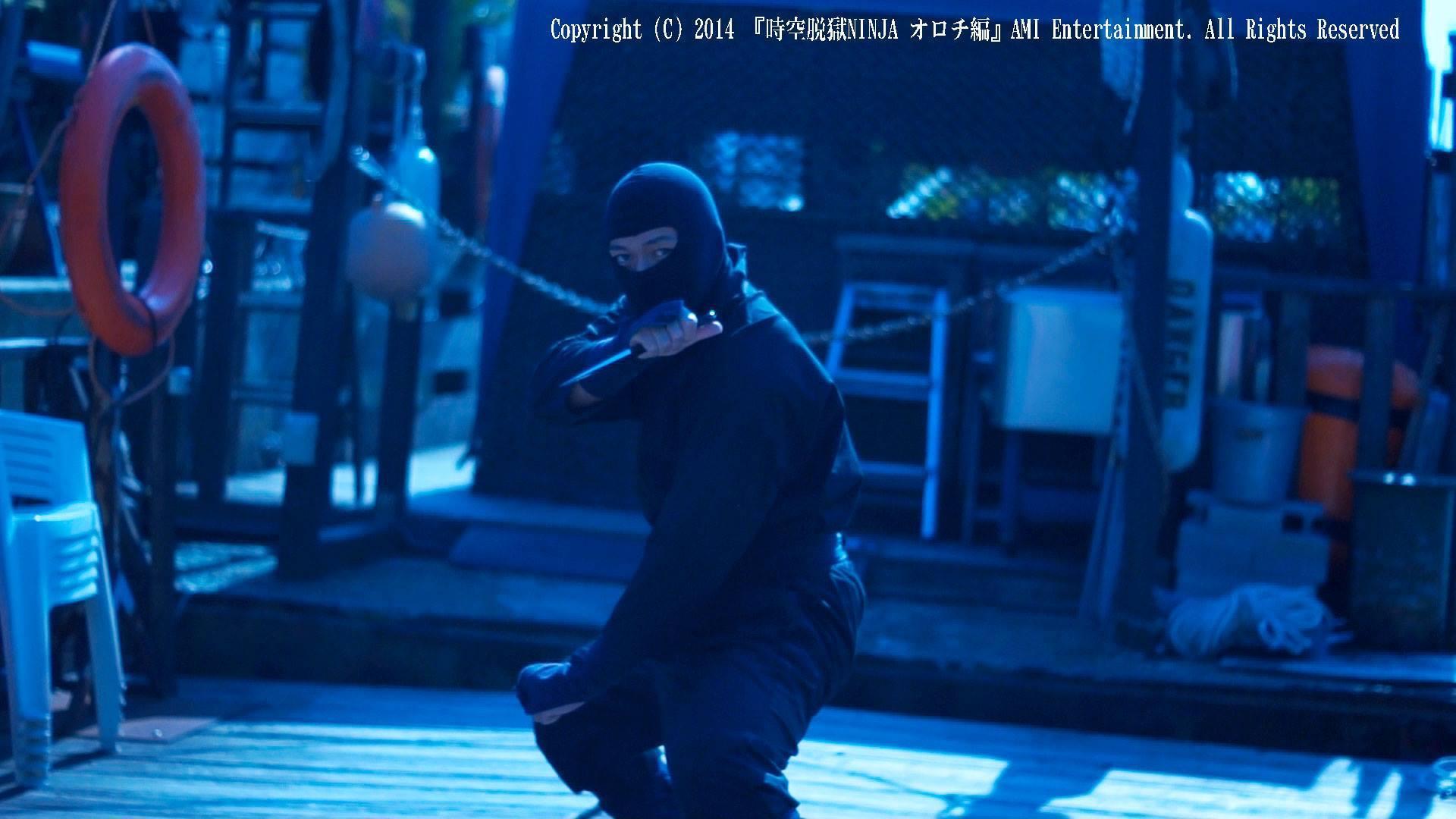 『時空脱獄NINJA ジライヤ』 (C)2014 『時空脱獄NINJA ジライヤ』AMI Entertainment. ALl Rights Reserved