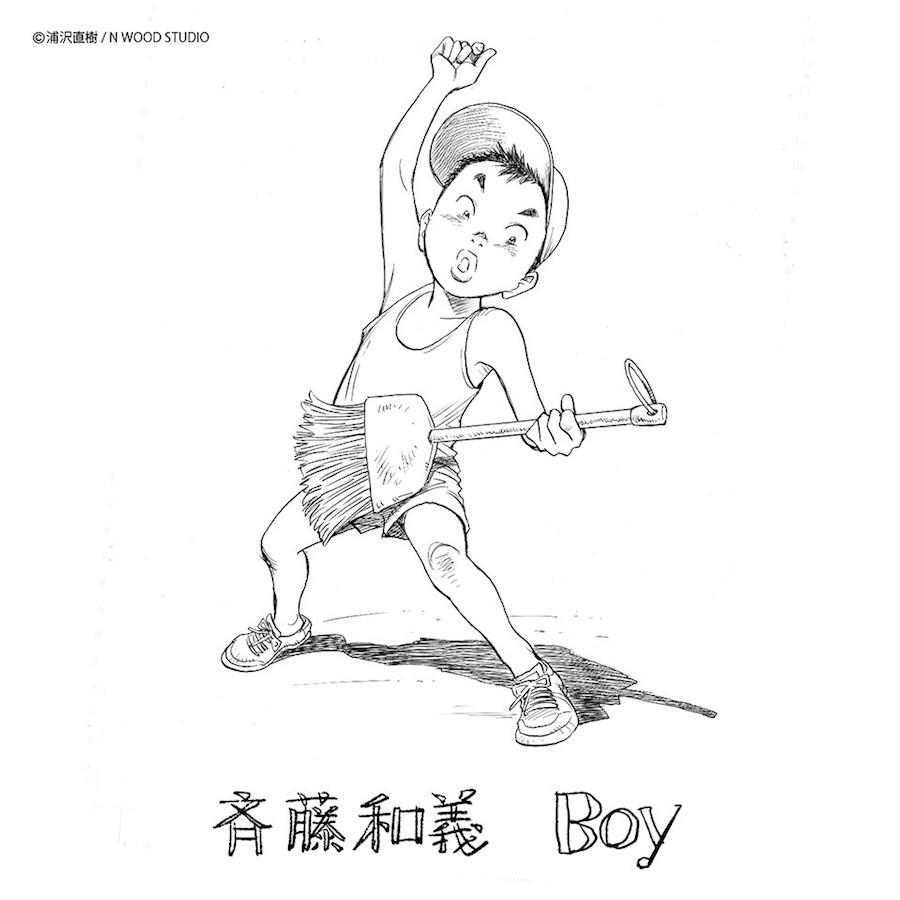 斉藤和義「Boy」