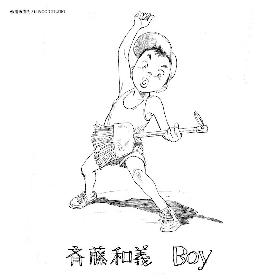 斉藤和義、最新アルバムから「Boy」を先行配信リリース 浦沢直樹が手がける初の全作画アニメーションMVをプレミア公開へ