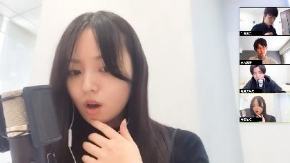 女優・今泉佑唯のゴリラは必見? 醍醐虎汰朗とW主演のオリジナルドラマ『深海くんと月影ちゃん』がYouTubeで公開
