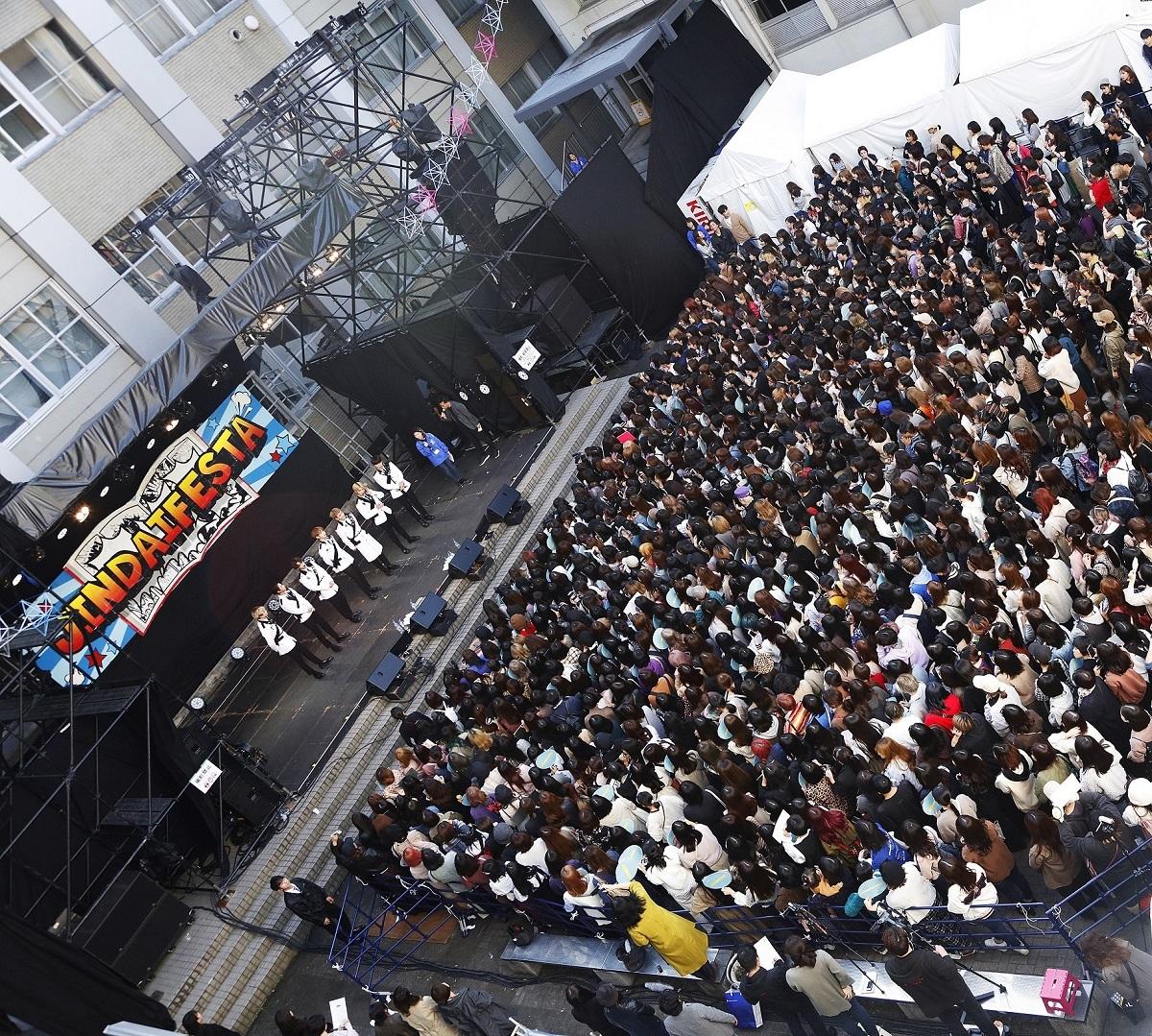ATEEZ 2019.11.2神奈川大学『神大フェスタ』