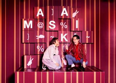 菅田将暉の等身大フィギュアが誕生1周年 『マダム・タッソー東京』で期間限定チケット半額キャンペーンがスタート